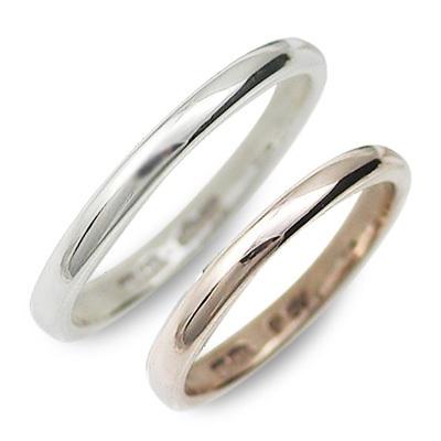 送料無料 PMR シルバー ペアリング 婚約指輪 結婚指輪 エンゲージリング 20代 30代 彼女 彼氏 レディース メンズ カップル ペア 誕生日プレゼント 記念日 ギフトラッピング ピーエムアール