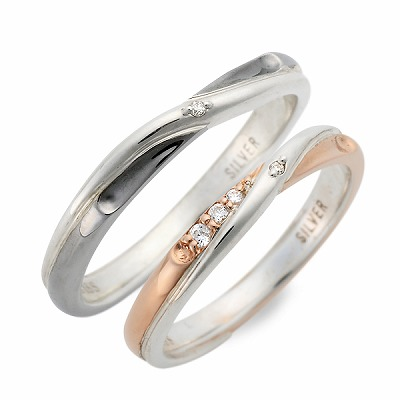 ペアリング 送料無料 THE KISS シルバー 婚約指輪 結婚指輪 エンゲージリング ダイヤモンド 彼女 彼氏 レディース メンズ カップル ペア 誕生日プレゼント 記念日 ギフトラッピング ザキッス ザキス ザ・キッス ブランド