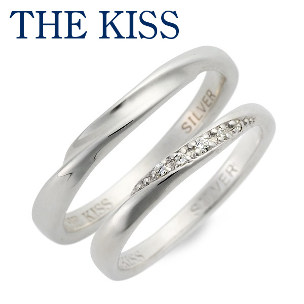 THE KISS シルバー ペアリング 婚約指輪 結婚指輪 エンゲージリング 彼女 彼氏 レディース メンズ カップル ペア 誕生日プレゼント 記念日 ギフトラッピング ザキッス ザキス ザ・キッス 送料無料 母の日 2020