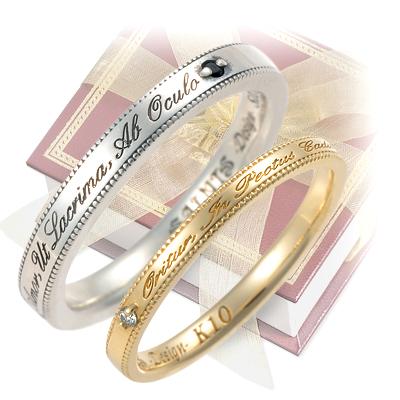 ペアリング 送料無料 SAINTS シルバー 婚約指輪 結婚指輪 エンゲージリング ダイヤモンド 彼女 彼氏 レディース メンズ カップル ペア 誕生日プレゼント 記念日 ギフトラッピング セインツ ブランド 母の日 2020