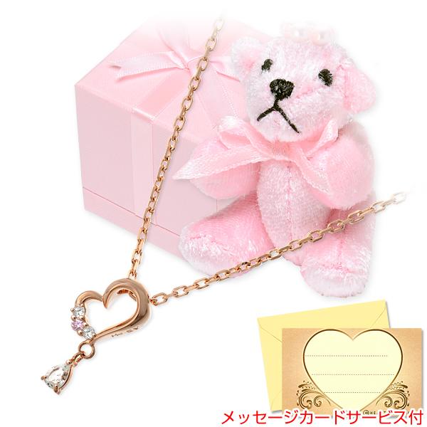 ダイヤモンド ネックレス シンプル HEART OF CONCEPT ハートオブコンセプト シルバー  ピンク 彼女 レディース スマートフォンピアス 母の日 2020