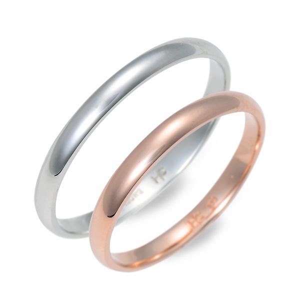 ペアリング HEART OF CONCEPT ピンクゴールド 婚約指輪 結婚指輪 エンゲージリング 名入れ 刻印 彼女 彼氏 レディース メンズ カップル ペア 誕生日プレゼント 記念日 ギフトラッピング ハートオブコンセプト 送料無料 母の日 2020