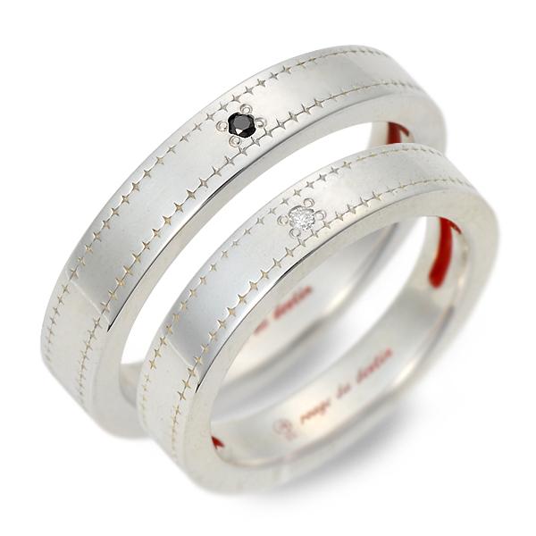 ペアリング HEART OF CONCEPT シルバー 婚約指輪 結婚指輪 エンゲージリング 彼女 彼氏 レディース メンズ カップル ペア 誕生日プレゼント 記念日 ギフトラッピング ハートオブコンセプト 送料無料