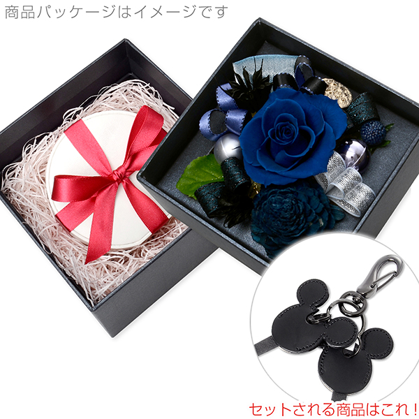 Boyfriend Men Birthday Memorial Day Present Jam Home Maid For JAM HOME MADE Strap Giftwrapping 20 Generations In 30s