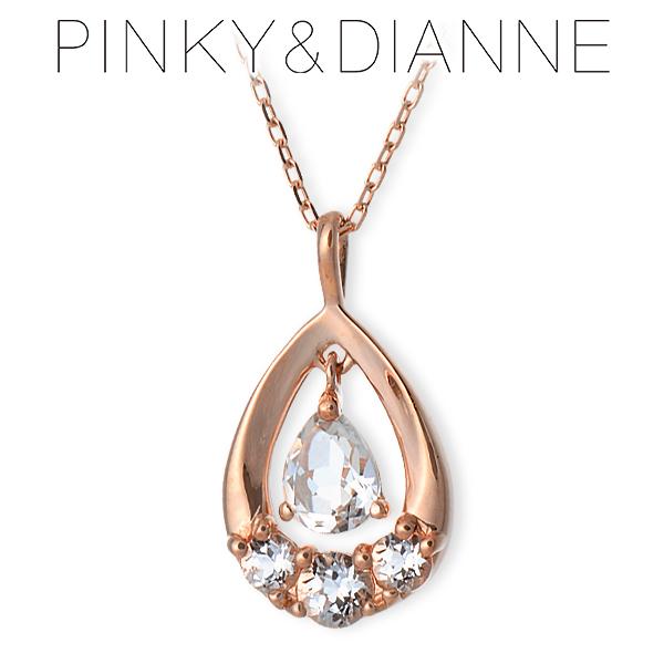 PinkyDianne ピンキーアンドダイアン ネックレス トパーズ ピンク 20代 30代 彼女 レディース