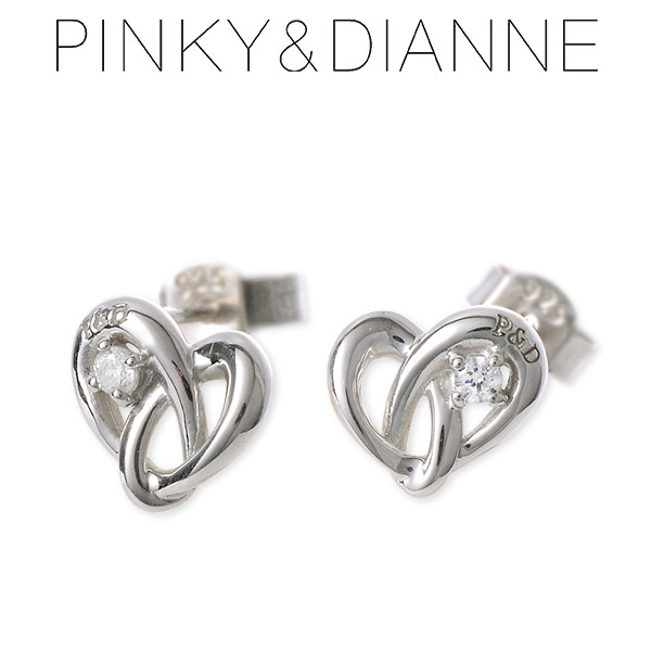 送料無料 Pinky&Dianne シルバー ピアス ハート 彼女 レディース 女性 誕生日プレゼント 記念日 ギフトラッピング ピンキーアンドダイアン
