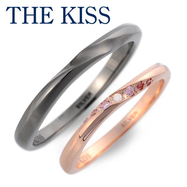 送料無料 THE KISS シルバー ペアリング 婚約指輪 結婚指輪 エンゲージリング ダイヤモンド 20代 30代 彼女 彼氏 レディース メンズ カップル ペア 誕生日プレゼント 記念日 ギフトラッピング ザキッス ザキス ザ・キッス ブランド 母の日