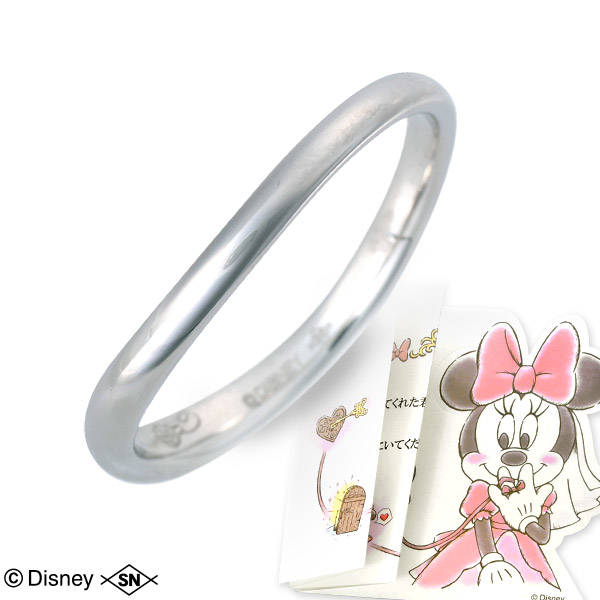 Disney Disney プラチナ リング 指輪 マリッジリング 結婚指輪 名入れ 刻印 20代 30代 彼氏 メンズ 誕生日プレゼント 記念日 ギフトラッピング ディズニー Disneyzone 送料無料