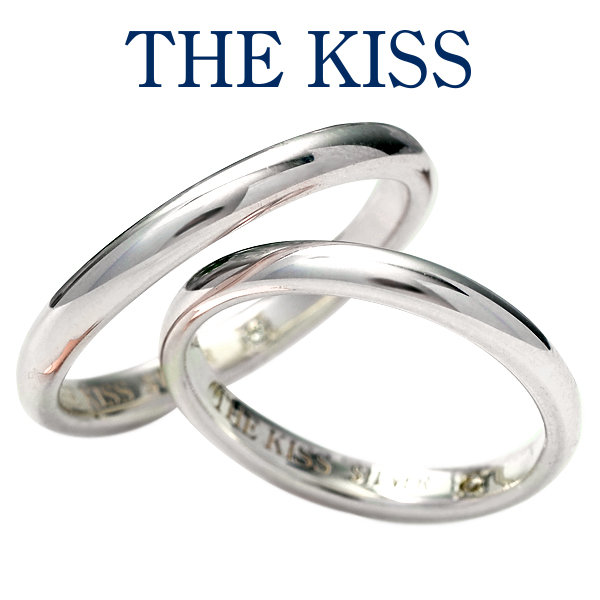 ペアリング THE KISS シルバー 婚約指輪 結婚指輪 エンゲージリング ダイヤモンド 【当店オリジナル】 彼女 彼氏 レディース メンズ カップル ペア 誕生日プレゼント 記念日 ギフトラッピング ザキッス ザキス ザ・キッス 送料無…