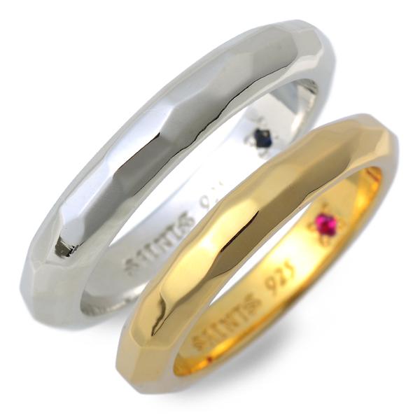 ペアリング SAINTS シルバー 婚約指輪 結婚指輪 エンゲージリング 彼女 彼氏 レディース メンズ カップル ペア 誕生日プレゼント 記念日 ギフトラッピング セインツ 送料無料 ブランド 母の日 2020
