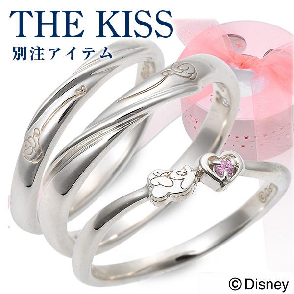 ディズニー Disney ザ・キッス THE KISS ペアリング シルバー 人気 disney zone ブランド新生活 入学式 就職祝い 入学祝い