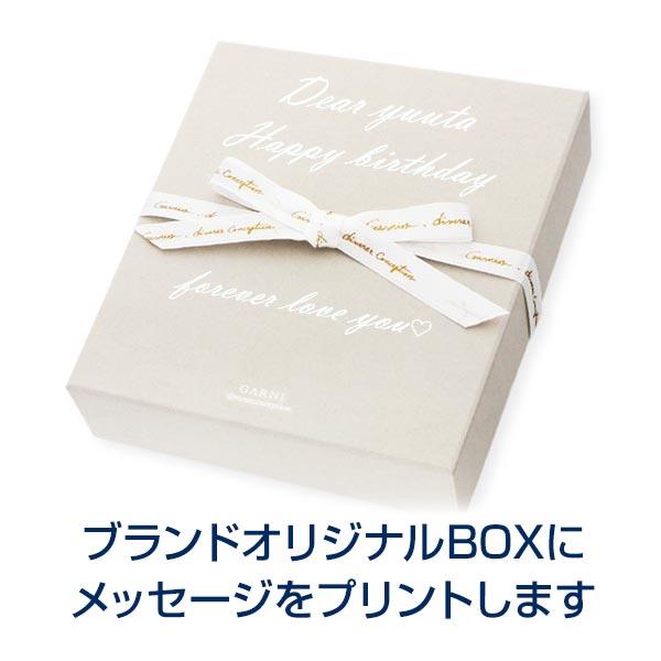 【店内全品ポイント10倍】 GARNI BOXメッセージ印刷券【単品購入不可】