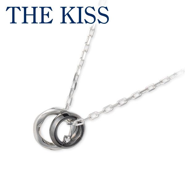 THE KISS シルバー ネックレス ダイヤモンド 彼氏 メンズ 誕生日プレゼント 記念日 ギフトラッピング ザキッス ザキス ザ・キッス 送料無料