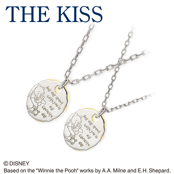 THE KISS Disney シルバー ペアネックレス ダイヤモンド 彼女 彼氏 レディース メンズ カップル ペア 誕生日プレゼント 記念日 ギフトラッピング ザキッス ザキス ザ・キッス ディズニー Disneyzone 送料無料 母の日 2020