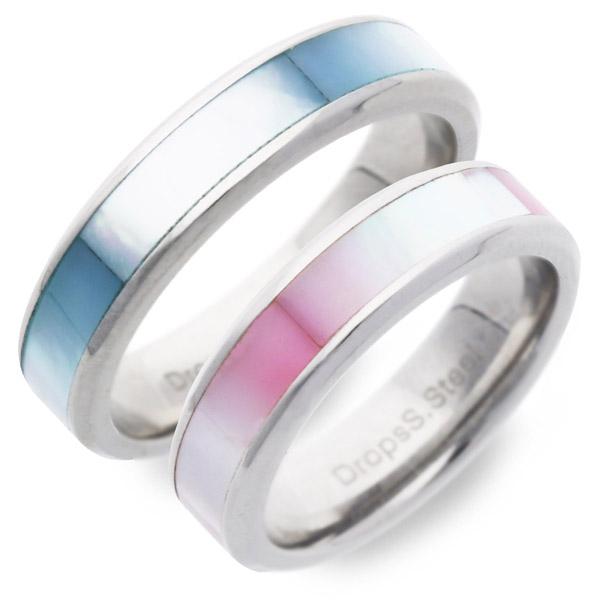 ペアリング Drops 婚約指輪 結婚指輪 エンゲージリング 20代 30代 彼女 彼氏 レディース メンズ カップル ペア 誕生日プレゼント 記念日 ギフトラッピング ドロップス 送料無料 母の日 2020