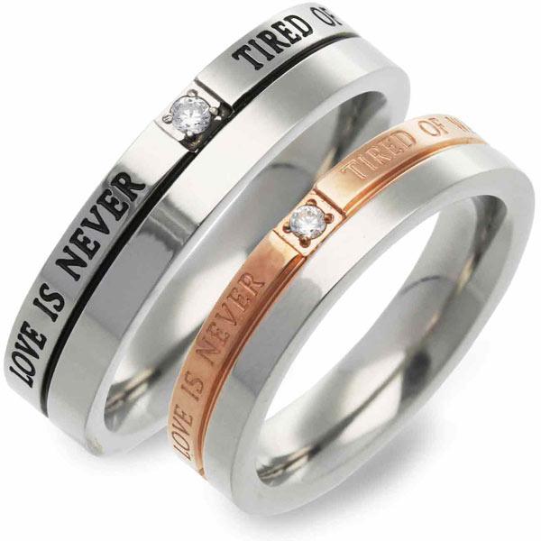MARIA BRIGHT ペアリング 婚約指輪 結婚指輪 エンゲージリング 20代 30代 彼女 彼氏 レディース メンズ カップル ペア 誕生日プレゼント 記念日 ギフトラッピング  送料無料 母の日 2020