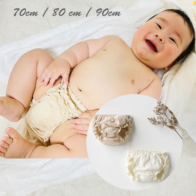 メーカー公式 かぼちゃパンツ ベビーおむつ隠し ベビーブルマ シンプルで合わせやすいサイズ カラーは選択から選べます 単品 ブルマ 男女ベビー共用 バルーン 80cm 赤ちゃん カラードコットン 90cm 正規品送料無料 パンツ 綿100% 70cm