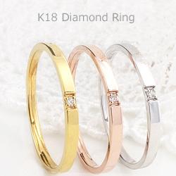 一粒ダイヤモンドリング 指輪 レディース 18金 ゴールド K18 ピンキーリング 1号~ 単品 結婚指輪 婚約指輪 ブライダル ホワイトデー プレゼント ホワイトデー