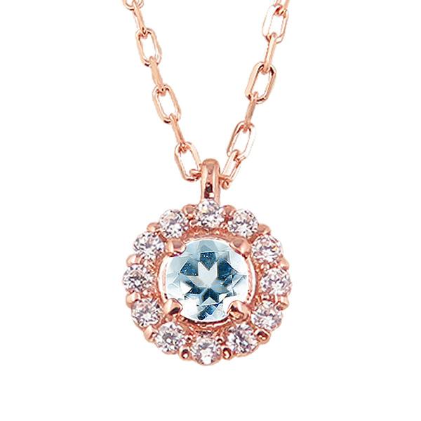 アクアマリン 取り巻き ネックレス ダイヤモンド 3月誕生石 10金 ペンダント カラーストーン 誕生日プレゼント ギフト