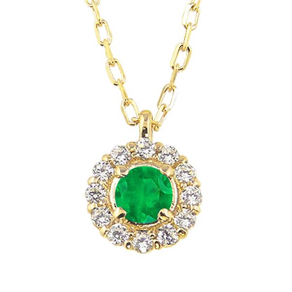 エメラルド 取り巻き ネックレス ダイヤモンド 5月誕生石 18金 ペンダント カラーストーン 誕生日 ネックレス レディース チェーン シンプル ホワイトデー プレゼント