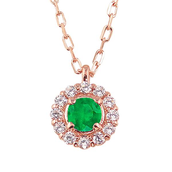 エメラルド 取り巻き ネックレス ダイヤモンド 5月誕生石 10金 ペンダント カラーストーン 誕生日プレゼント ギフト