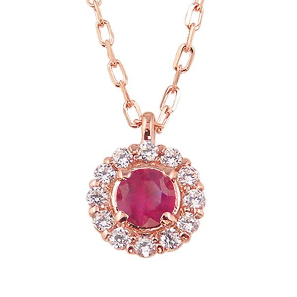 ルビー 取り巻き ネックレス ダイヤモンド 7月誕生石 10金 ペンダント カラーストーン 誕生日プレゼント ギフト