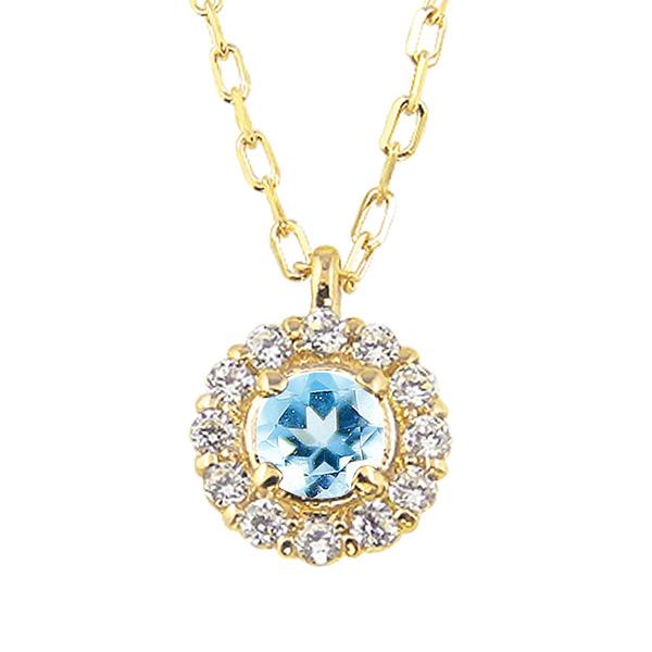 ブルートパーズ 取り巻き ネックレス ダイヤモンド 11月誕生石 18金 ペンダント カラーストーン 誕生日プレゼント ギフト