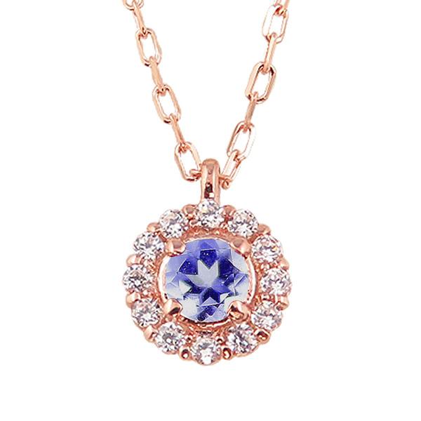タンザナイト 取り巻き ネックレス ダイヤモンド 12月誕生石 10金 ペンダント カラーストーン 誕生日 ネックレス レディース チェーン シンプル ホワイトデー プレゼント