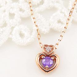 アメジスト ダブルハート ネックレス ダイヤモンド 2月誕生石 10金 ペンダント カラーストーン 誕生日プレゼント ギフト
