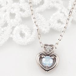アクアマリン ダブルハート ネックレス ダイヤモンド 3月誕生石 プラチナ Pt900 ペンダント カラーストーン 誕生日プレゼント ギフト