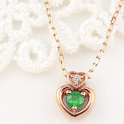 エメラルド ダブルハート ネックレス ダイヤモンド 5月誕生石 10金 ペンダント カラーストーン 誕生日プレゼント ギフト