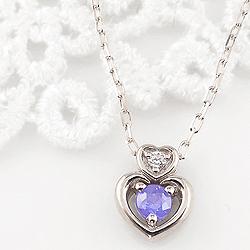 タンザナイト ダブルハート ネックレス ダイヤモンド 12月誕生石 プラチナ Pt900 ペンダント カラーストーン 誕生日プレゼント ギフト