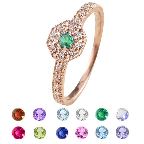 指輪 カラーストーン 10金 アンティーク 誕生石 リング 取巻き ダイヤモンド K10WG K10PG K10YG ピンキーリング ファランジリング ミディリング 新生活 在宅 ファッション