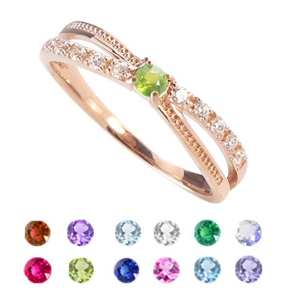 誕生石リング カラーストーン クロス デザイン 指輪 ダイヤモンド 10金 K10WG K10PG K10YG ピンキーリング ファランジリング ミディリング ギフト