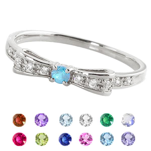 リボンリング カラーストーンリング リボン モチーフ ダイヤモンド 誕生石 指輪 プラチナ Pt900 3号~ お守り パワーストーン ギフト ホワイトデー