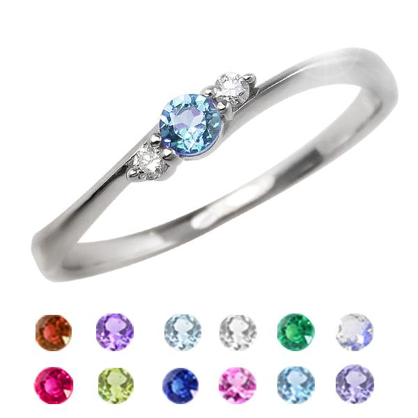 カラーストーンリング 誕生石 指輪 プラチナ Pt900 ピンキーリング 3号~ お守り パワーストーン スリーストーン ダイヤモンド ファランジリング ミディリング ギフト ホワイトデー
