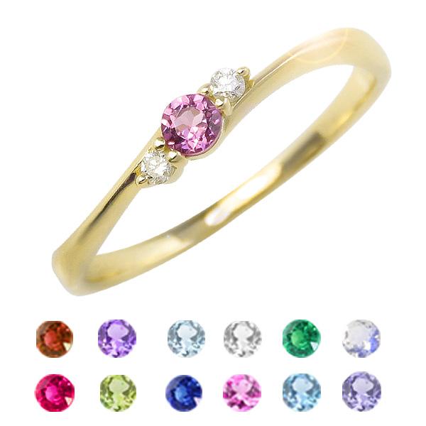 カラーストーンリング 誕生石 指輪 10金 ゴールド ピンキーリング 3号~ お守り パワーストーン スリーストーン ダイヤモンド ファランジリング ミディリング ギフト ホワイトデー