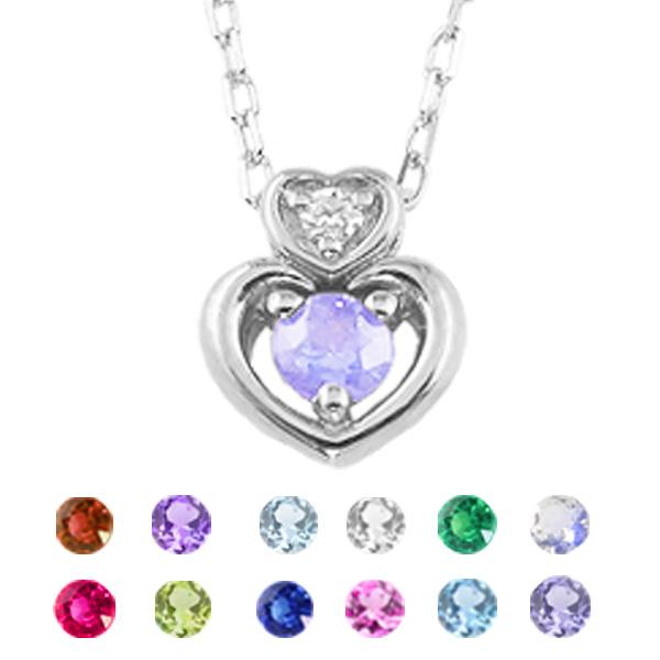 ダブルハート ネックレス プラチナ 誕生石 Pt900 Pt850 ダイヤモンド ペンダントパワーストーン ギフト ネックレス レディース チェーン シンプル ホワイトデー プレゼント