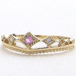 イエローゴールドK18 ティアラリング ピンクトルマリン10月誕生石 ピンキーリング カラーストーン ダイヤモンド