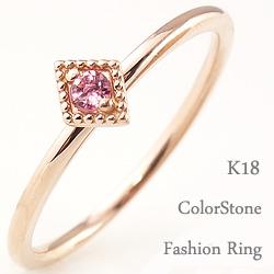 指輪 カラーストーン リング 誕生石 18金 ピンキーリング ファランジリング ミディリング K18 OSSS ギフト