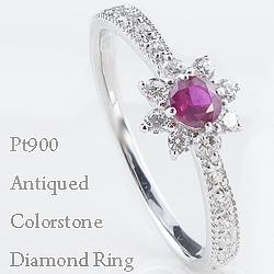 プラチナ リング 誕生石 カラーストーン 太陽 デザイン 指輪 取巻き ダイヤモンド ピンキーリング ファランジリング ミディリング ギフト