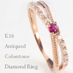 誕生石リング カラーストーン クロス デザイン 指輪 ダイヤモンド 18金 K18WG K18PG K18YG ピンキーリング ファランジリング ミディリング ギフト