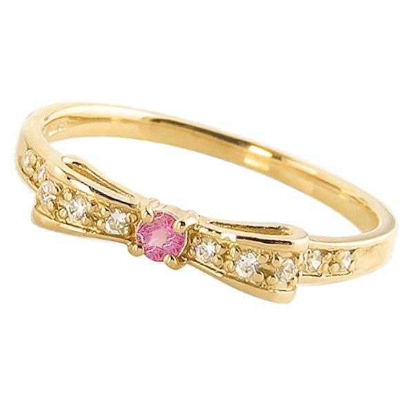 ピンクトルマリンリング 10月誕生石 18金 リボンモチーフ ダイヤモンド K18 ピンキーリング カラーストーン ギフト