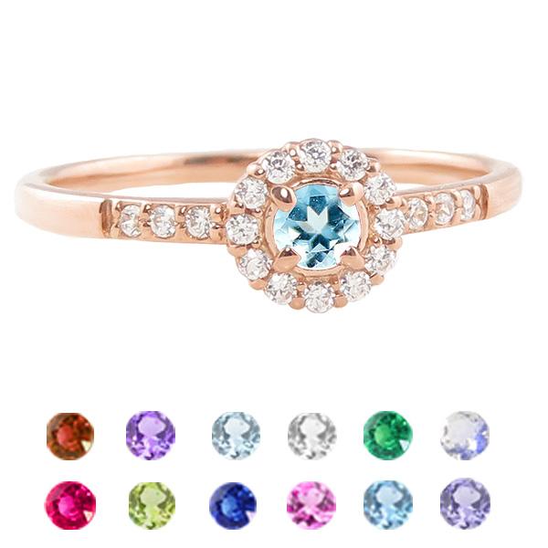 取り巻き カラーストーン リング 18金 誕生石 ダイヤモンド 指輪 ホワイト ピンク イエロー 3号~ お守り パワーストーン ギフト