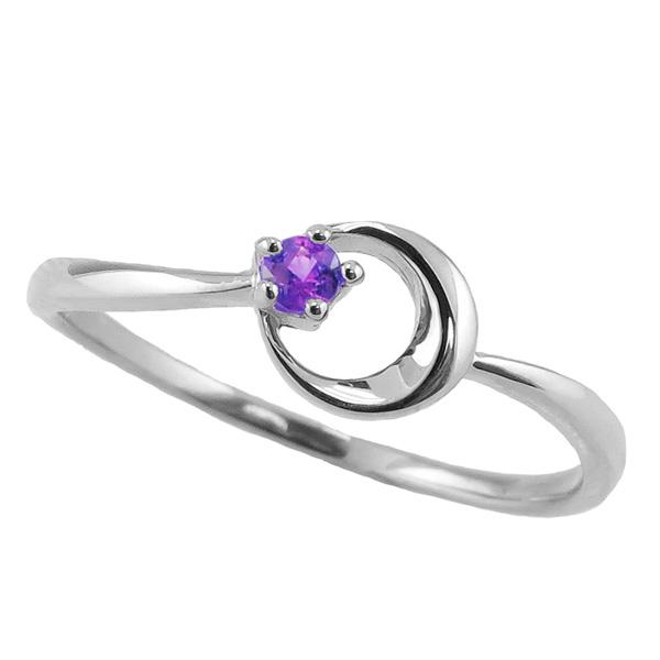 アメジストリング 2月誕生石 プラチナ 月モチーフ moon 指輪 Pt900 ピンキーリング カラーストーン ギフト ホワイトデー