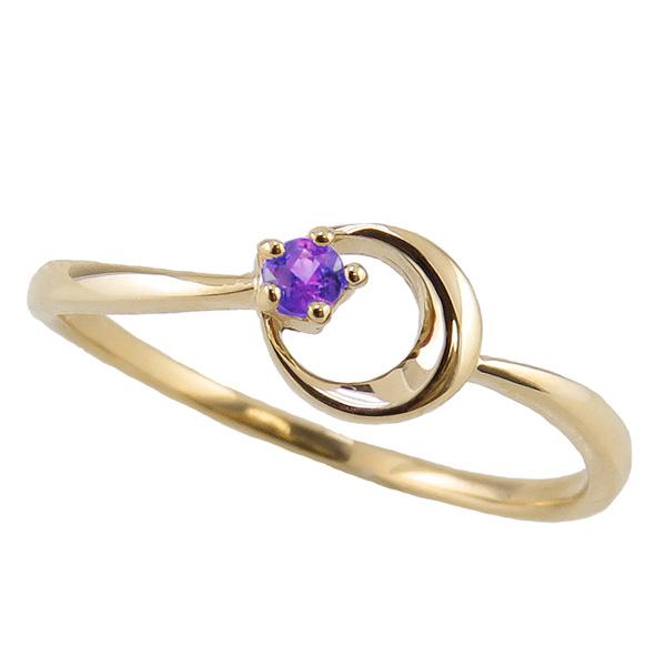 アメジストリング 2月誕生石 18金 月モチーフ moon 指輪 K18 ピンキーリング カラーストーン ギフト