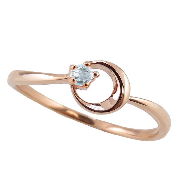 アクアマリンリング 3月誕生石 10金 月モチーフ moon 指輪 K10 ピンキーリング カラーストーン ギフト クリスマス プレゼント xmas