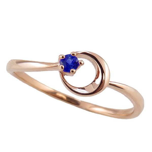 サファイアリング 9月誕生石 10金 月モチーフ moon 指輪 K10 ピンキーリング カラーストーン ギフト