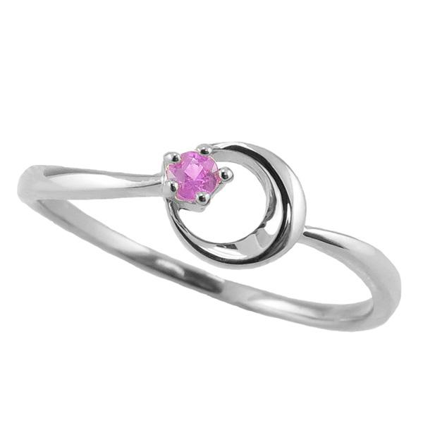 ピンクトルマリンリング 10月誕生石 プラチナ 月モチーフ moon 指輪 Pt900 ピンキーリング カラーストーン ギフト