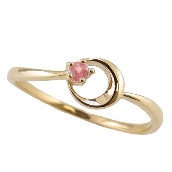 ピンクトルマリンリング 10月誕生石 18金 月モチーフ moon 指輪 K18 ピンキーリング カラーストーン ギフト